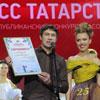 Мисс Татарстан 2014