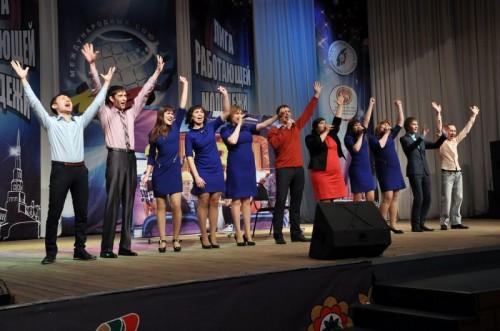 Лига работающей молодежи