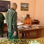 Трудоустройство бывших заключенных