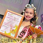 Маленькая мисс Набережные Челны 2014