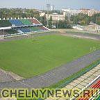 """Стадион """"Строитель"""" Набережные Челны"""