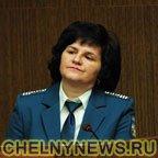 Начальник челнинской налоговой службы Лилия Гатина