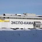 Выставочный центр ЭКСПО-Кама