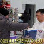 Сбор денег для Прокопьевой Дарьи