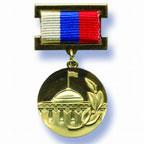 Премия Правительства РФ