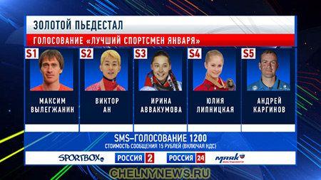 """Проект """"Золотой пьедестал"""""""