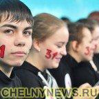 Матч Школьной Футбольной Лиги