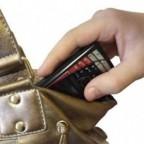 Кража сотового телефона из сумки
