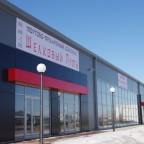 Производственно-выставочный комплекс «Шелковый путь»