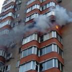 Пожар в 12-этажном доме