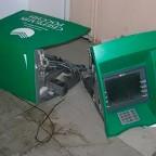 Взорванный банкомат Сбербанка